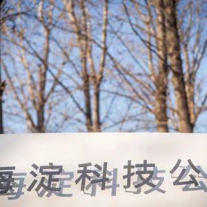 智慧能量花园 | 龙湖G-PARK科技公园