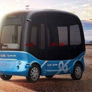 """北京第一个AI公园里面有什么-无人驾驶车""""阿波龙"""""""